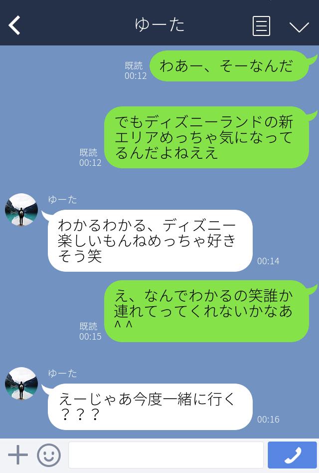 Line 会話 既読画像